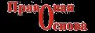 ПРАВОВАЯ ОСНОВА Логотип