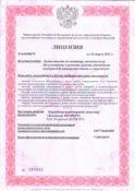 Получена лицензия МЧС в Омске