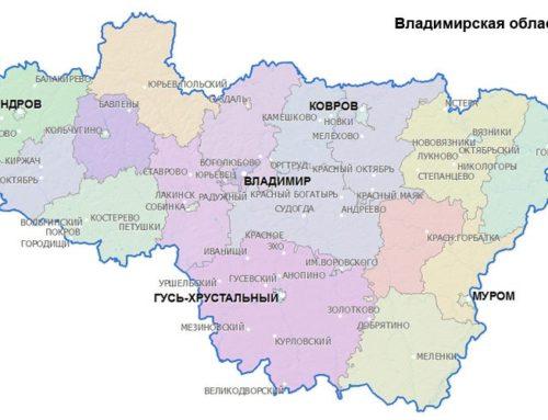 Лицензия на вывоз ЖБО во Владимирской области
