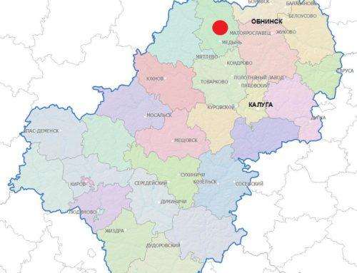Лицензия на вывоз ЖБО в Калужской области
